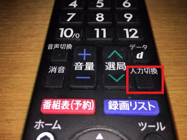 Fire TV stick の接続4