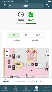 JR東日本アプリの駅構内図