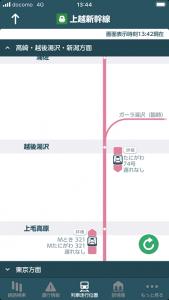 JR東日本アプリの列車位置情報