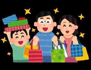 家族で買い物